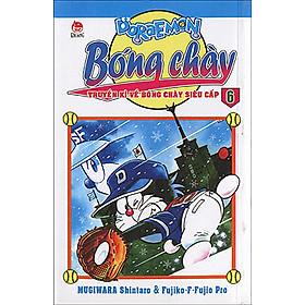 Doraemon Bóng Chày (Phiên Bản Mới) - Tập 6