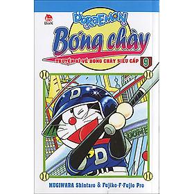 Doraemon Bóng Chày (Phiên Bản Mới) - Tập 9