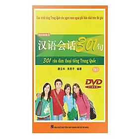 301 Câu Đàm Thoại Tiếng Trung Quốc - Tập 2 (DVD)