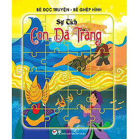 Bé Đọc Truyện, Bé Ghép Hình Dân Gian Việt Nam - Sự Tích Con Dã Tràng