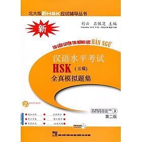 Tài Liệu Luyện Thi Năng Lực Hán Ngữ HSK (Tập 3) - Nguyên Bản Tiếng Trung, Kèm CD