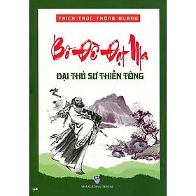 Bồ Đề Đạt Ma - Đại Thủ Sư Thiền Tông