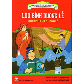 Tranh Truyện Dân Gian Việt Nam - Lưu Bình Dương Lễ (Song Ngữ Việt - Anh) (2016)