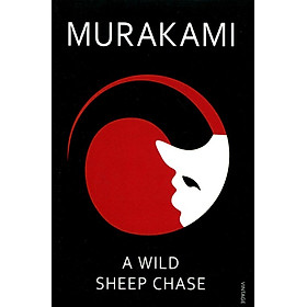 A Wild Sheep Chase (Paperback)