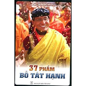 37 Phẩm Bồ Tát Hạnh