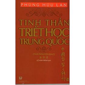 Tinh Thần Triết Học Trung Quốc