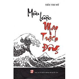 Mưu Lược Mao Trạch Đông