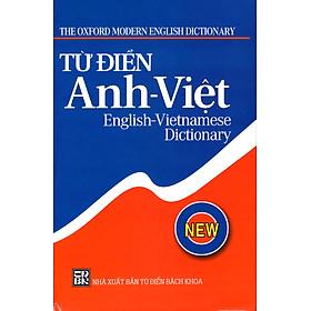 Từ Điển Anh - Việt (2014 - Nhà Sách Minh Trí)