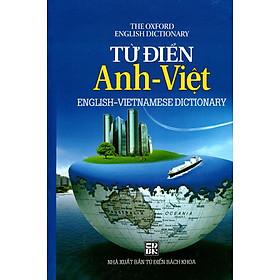 Từ Điển Anh - Việt (English - Vietnamese Dictionary)