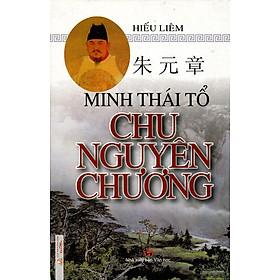 Minh Thái Tổ Chu Nguyên Chương