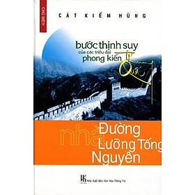 Bước Thịnh Suy Của Các Triều Đại Phong Kiến Trung Quốc (Tập 2): Nhà Đường, Tống, Nguyên