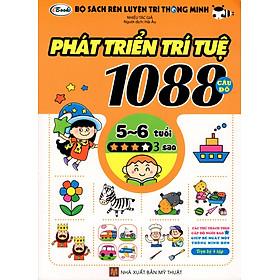 Bộ Sách Rèn Luyện Trí Thông Minh - Phát Triển Trí Tuệ 1088 Câu Đố - Dành Cho Trẻ Từ 5 Đến 6 Tuổi (Tập 3)