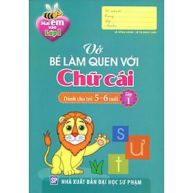 Mai Em Vào Lớp 1 - Vở Bé Làm Quen Với Chữ Cái (Dành Cho Trẻ 5 - 6 Tuổi) - Tập 1