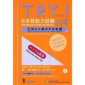 Giáo Trình Luyện Thi Năng Lực Tiếng Nhật Try! - N4 (Kèm 1 CD)