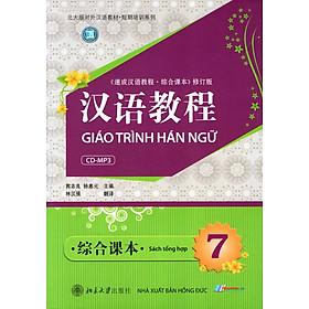Giáo Trình Hán Ngữ - Sách Tổng Hợp (Tập 7) (Kèm CD)