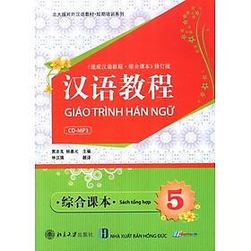Giáo Trình Hán Ngữ - Sách Tổng Hợp (Tập 5) (Kèm CD)