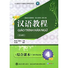 Giáo Trình Hán Ngữ - Sách Tổng Hợp (Tập 4) (Kèm CD)