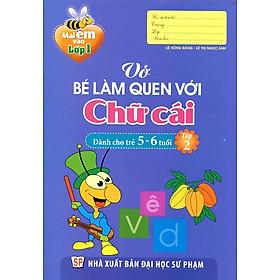 Mai Em Vào Lớp 1 - Vở Bé Làm Quen Với Chữ Cái (Dành Cho Trẻ 5 - 6 Tuổi) - Tập 2