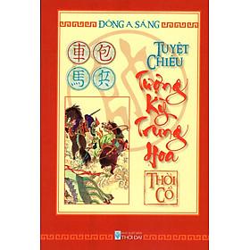 Tuyệt Chiêu Tượng Kỳ Trung Hoa Thời Cổ
