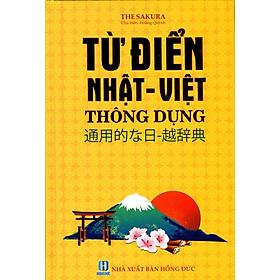 Từ Điển Nhật - Việt Thông Dụng