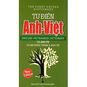 Download sách Từ Điển Anh - Việt (Trên 75.000 Từ)