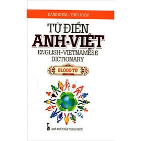 Từ Điển Anh - Việt (61.000 Từ) - Sách Bỏ Túi