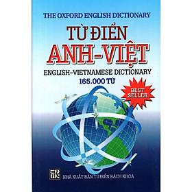 Từ Điển Anh - Việt (165.000 Từ) (2014 - Minh Trí) - Sách Bỏ Túi