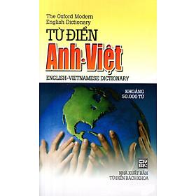 Từ Điển Anh - Việt (Khoảng 50.000 Từ) (2013) - Sách Bỏ Túi