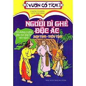 Vườn Cổ Tích - Người Dì Ghẻ Độc Ác