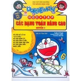 Doraemon Học Tập: Các Dạng Toán Nâng Cao 1 (Tái Bản 2015)