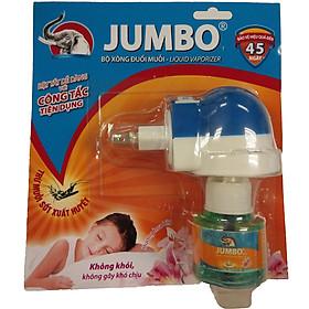 Bộ Xông Đuổi Muỗi Jumbo - 100069550