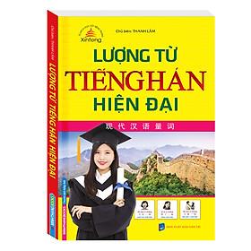 Lượng Từ Tiếng Hán Hiện Đại (Sách Màu)