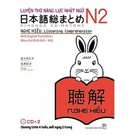 Luyện Thi Năng Lực Nhật Ngữ N2 - Nghe Hiểu (Kèm CD)