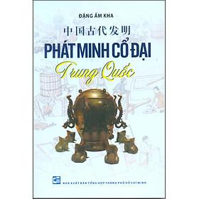 Phát Minh Cổ Đại Trung Quốc