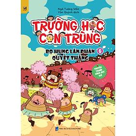Trường Học Côn Trùng - Tập  6 - Bọ Hung Lăn Phân Quyết Thắng