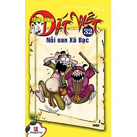 Thần Đồng Đất Việt 32 - Nỗi Oan Xã Bạc