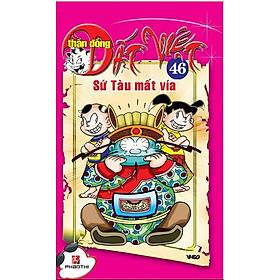Thần Đồng Đất Việt 46 - Sứ Tàu Mất Vía