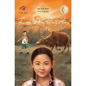 Thanh Đồng Quỳ Hoa