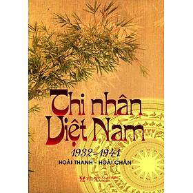 Thi Nhân Việt Nam (Tái Bản 2015)