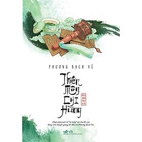 Thiên Môn Chi Hùng