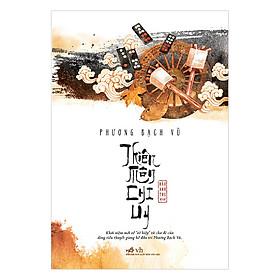 Hình đại diện sản phẩm Thiên Môn Chi Uy