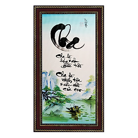 Tranh thư pháp Tình Cha (38 x 68 cm) Thế Giới Tranh Đẹp