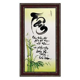 Tranh thư pháp Chữ Tâm (38 x 68 cm) Thế Giới Tranh Đẹp