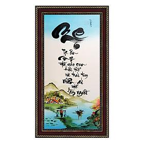 Tranh thư pháp Chữ Mẹ (38 x 68 cm) Thế Giới Tranh Đẹp