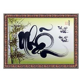 Tranh Thư Pháp CHỮ NHẪN (TP_41X56_26) (41 x 56 cm) Thế Giới Tranh Đẹp