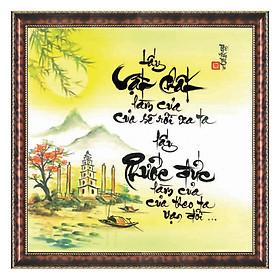 Tranh Thư Pháp CHÂN LÝ CUỘC SỐNG V44-03 (46 x 46 cm) Thế Giới Tranh Đẹp
