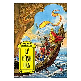 Tranh Truyện Lịch Sử Việt Nam - Lý Công Uẩn