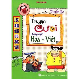 Truyện Cười Song Ngữ Hoa - Việt (Tái Bản)