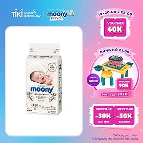 ta-dan-moony-natural-bong-organic-newborn-63-63-mieng
