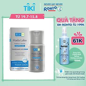 Dung dịch dưỡng trắng toàn diện Hada Labo Perfect White Supreme Lotion (100ml)
